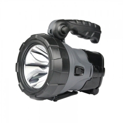 Kingslite 2128A 5W LED Spotlight
